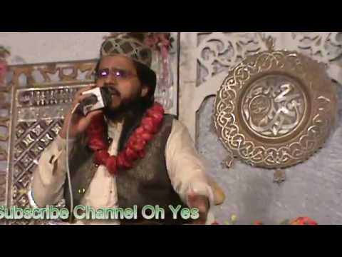 Download Lajpal Nabi Mere    Safdar Ali Qadri    Shagird e Khas    Syed Zabeeb Masood Shah    2018   