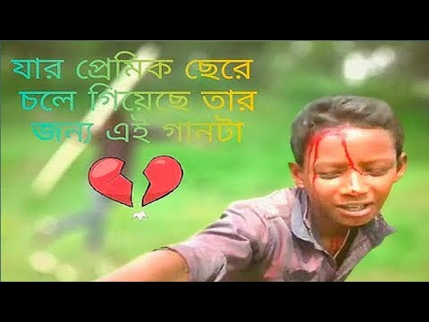 Pagal Banai Geli Re Deewana Banai Geli Re 2 পাগল বানায় গেলিরে দিবানা বানায় দিলিরে ২  -  Hero   Surja