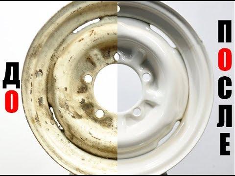 Ремонт литых дисков в спб RD SERVICE - YouTube