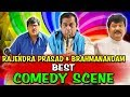 Rajendra Prasad & Brahmanandam Best Comedy Scenes | South Indian Hindi Dubbed Best Comedy Scenes