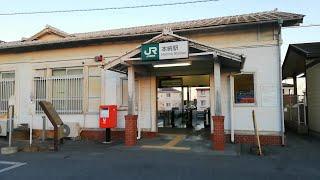 JR東日本 外房線 本納駅