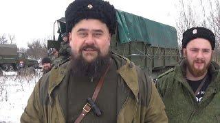 Поздравление от Ополчения с днем Вооруженных сил Украины. Ополченцы, Новороссия.