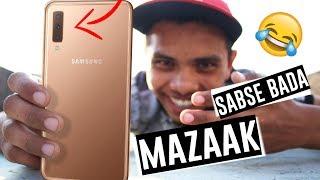Samsung Galaxy A7 2018 | Ye 3 Cameras Kis Kaam K | Samsung Triple Camera Setup is Useless | Mr.V