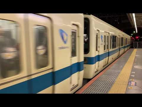 快速急行新宿行き 小田急8000形8254編成&8054編成 新百合ヶ丘発車 Odakyu Electric Railway Type 8000 Train