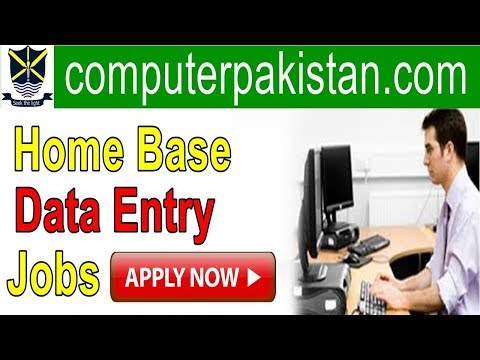 Data Entry Jobs in Pakistan at Home