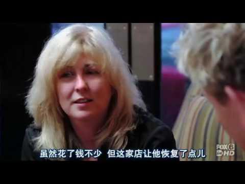厨房噩梦 Kitchen Nightmares S04E03