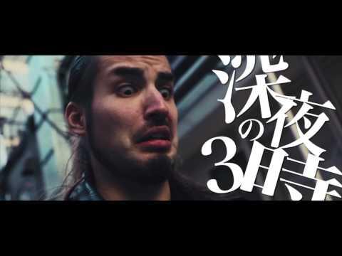 【MV】Ailiph Doepa「Shimokitazawa」-Project J-Rock- 3/3