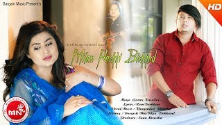 New Nepali Song | Milan Pachhi Bichhod - Khagendra Shrestha Ft. Shilpa Pokhrel & Durgesh Thapa