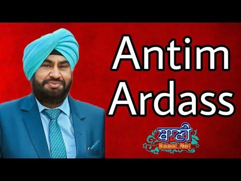 Live-Now-Antim-Ardass-S-Dharamjit-Singh-G-Nanakpiao-Sahib-07-May-2021