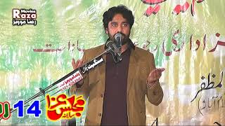 20 Zalir Waseem Abbas Bloc h 14 Rabi a Awall Rojoa Pahliya 2017 thumbnail