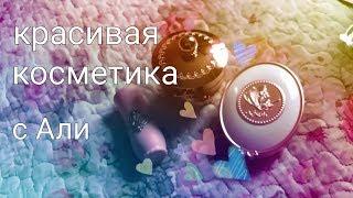 видео где сделать эпиляцию в москве недорого