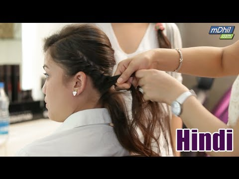 Do It Yourself Diy Hairstyles For Girls In Hindi Youtube