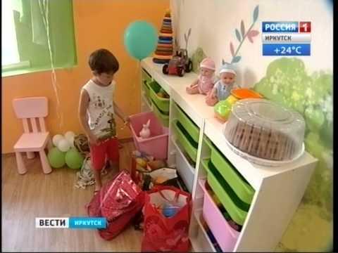 Игровая комната есть в каждом отделении Детской областной больницы Иркутска, Вести-Иркутск