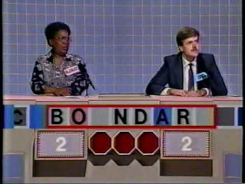 Scrabble 1989 TV Game Show Eric Ogren episode 1 of 4