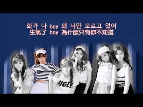 [繁中韓字] Apink- What A Boy Wants