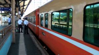 [HD] The Taiwan TRA down Chu-Kuang Express Train No. 13 haul by GE E200 at ErhShui Station