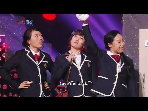 The Uncomfortable Truth | 불편한 진실 (Gag Concert / 2013.05.18)