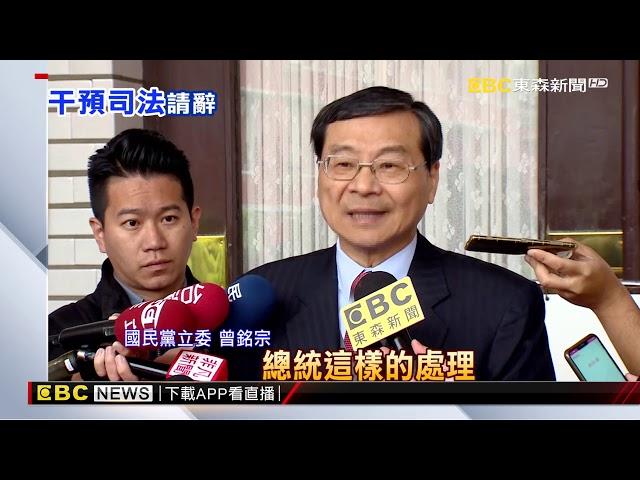 不接受慰留! 陳師孟專訪透露:全國兩千法官不敢辯論