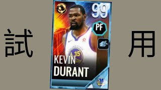 "NBA Live - 總決賽""99 Kevin Durant""試用(合作影片)"