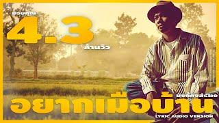 Kingnocrown Lyric Audio | MonkeyKing / �...