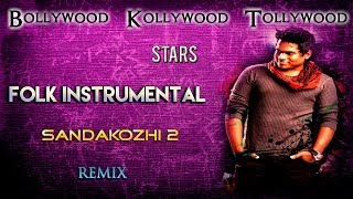 Sandakozhi 2 | Folk Instrumental | Remix | All Regional | Stars | Dance | Vishal | Yuvanshankar Raja