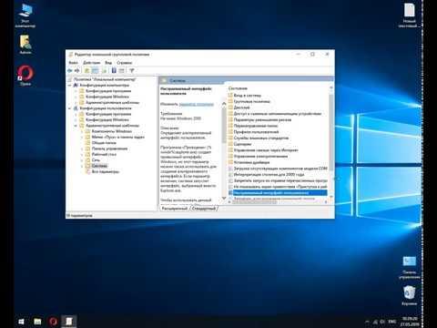 Как (включить/отключить) проверку подписи драйверов в Windows 10