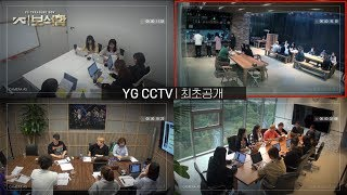 YG보석함ㅣ 티저1. 11월 16일 YG보석함 열린다!