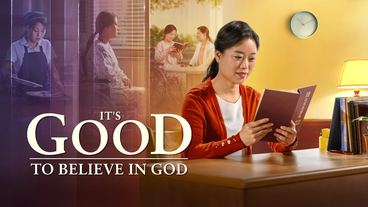 """2019 Christian Movie Trailer """"It's Good to Believe in God"""" (English Dubbed)"""