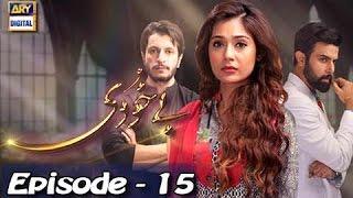 Bay Khudi Ep - 15  - 23rd February 2017 - ARY Digital Drama