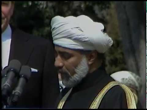 President Reagan's Arrival ceremony Remarks for Sultan Qaboo