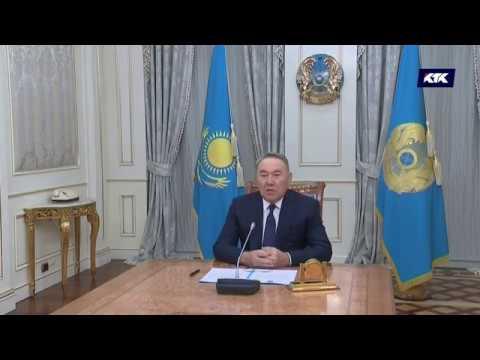 Назарбаев отставкаға кетті. Тоқаев президенттің міндетін атқарушы
