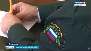 Ставропольцы получат статус экологических инспекторов