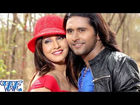 हमके बना लs बॉडीगार्ड - Bana La Bodygaurd - Raja Ji I Love You  - Bhojpuri Hot Songs 2015 new