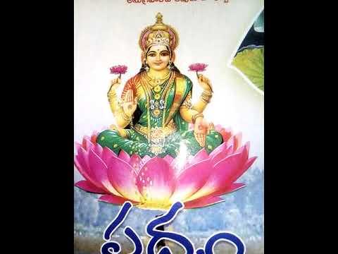 15.Harathi Song:Vaishnavi Bargavi Song