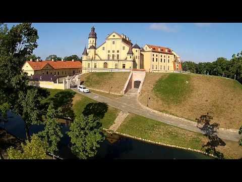 The Republic of Belarus Nesvizh castle /Республика Беларусь замок Несвиж