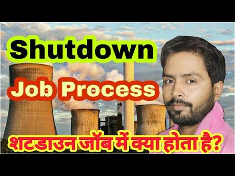 What Is Shutdown Procedures।। रिफाइनरी मे शटडाउन जॉब कैसे होता है ।।  Fire & Safety