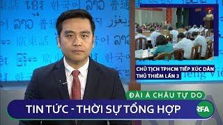 Tin nóng 24h   Chủ tịch TpHCM tiếp xúc dân Thủ Thiêm lần 3 mong được dân hợp tác
