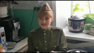 Юлия Просянникова рассказывает, как готовить солдатскую кашу