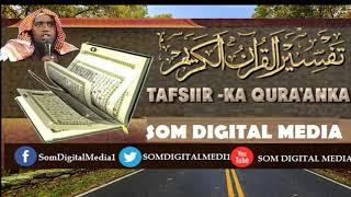 Tafsiir Del Corán Con: || Suuratu Acraaf || Ayada 149-167 || Sheekh Maxamed Cabd Fue Umal Q - C054