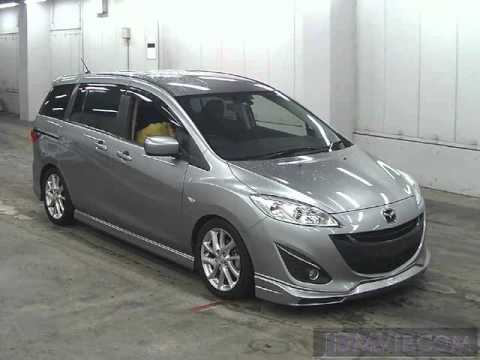 2010 mazda premacy 20s cwefw youtube. Black Bedroom Furniture Sets. Home Design Ideas