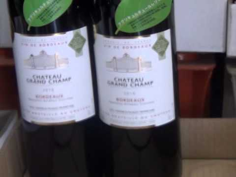 シャトーグランシャン ボルドー ルージュ・ワイン・フランス・赤ワイン・通販・通信販売