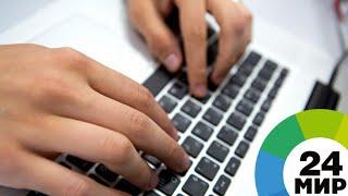 В Казахстане появилась новая интернет-услуга для школьников - МИР 24