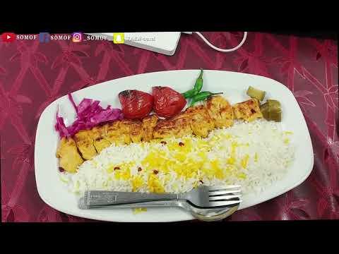 SOMOF: Video 13, food in iran