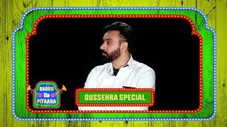 Babbu Maan Exclusive Interview   Teaser   Babbu Da Pitaara    Pitaara TV