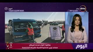 اليوم - وزارة الداخلية تبدا بتعميم الملصق الإلكتروني لكافة المركبات على مستوى الجمهورية