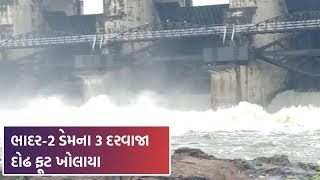 Disturbing people from the causeway washed down by rain in Surendranagar