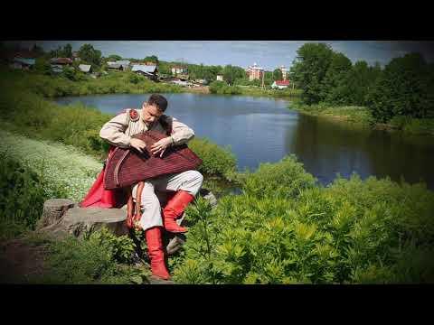 Russian Ethnic Music play Gusli - Slavic Gusli Music Instrument  - Kanteleon