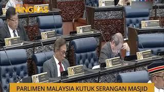 AWANI Ringkas: Parlimen Malaysia kutuk serangan masjid