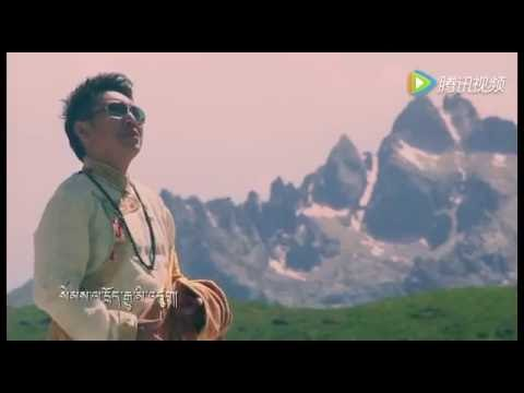 TIBETAN SONG KUNGA 2016 ཆུང་འདྲིས་བྱམས་པ།