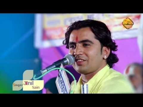 Bhajan _ Hare Mhara Manda ( Singer - Anil...